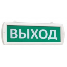 """Топаз 220-Д """"Выход"""" Оповещатель охранно-пожарный световой (табло)"""