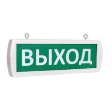 """Топаз 12-Д """"Выход """" Оповещатель охранно-пожарный световой (табло)"""