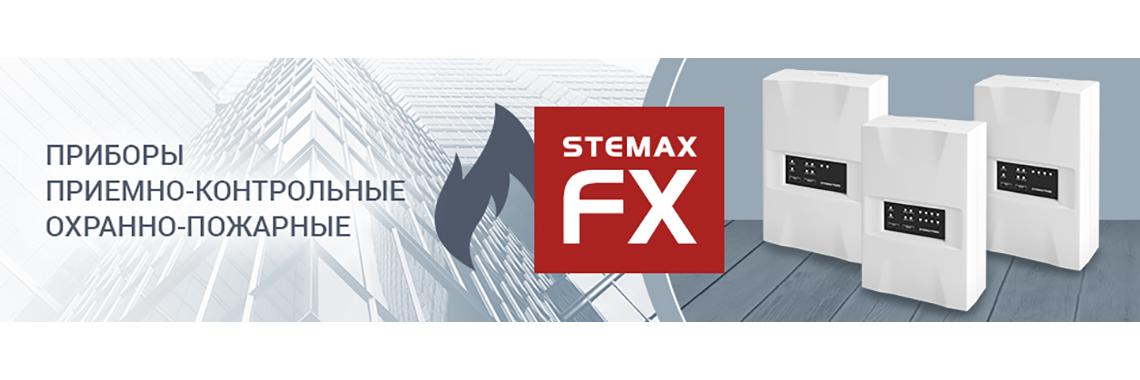 Stemax FX