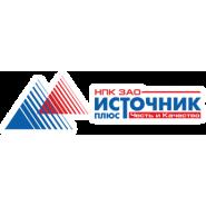 """ЗАО """"Источник плюс"""""""