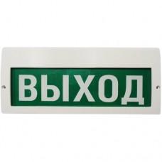 """Оповещатель Молния-12-З """"Выход"""""""