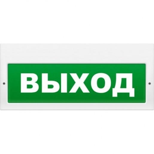 """Оповещатель Молния-220 РИП """"Выход"""""""