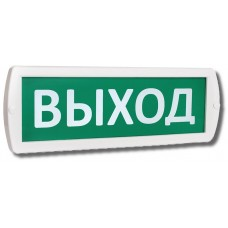 """Оповещатель Топаз 12-3 """"Выход"""""""