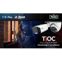 Новая линейка цветных IP-видеокамер DahuaTechnology