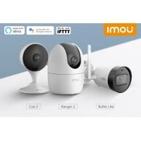 Инновационные IP-видеокамеры IMOU доступны в Донецке