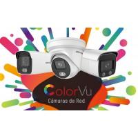 Новинка мирового бренда доступна в Донецке: видеокамера ColorVu от Hikvision